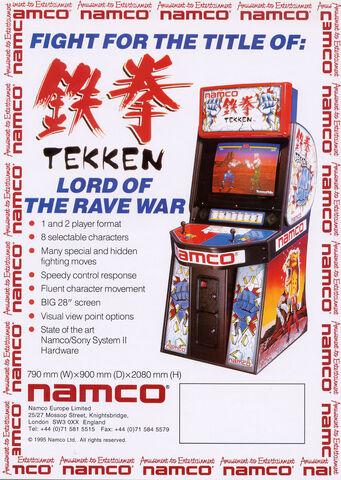 Archivo:Tekken Arcade.jpg