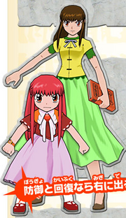 Tia & Megumi Mamodo Fury.png