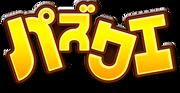 Puzzque - logo