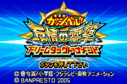 KNGB Yuujou no Dengeki Dream Tag Tournament TITULO