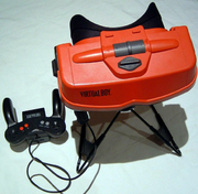 VIRTUAL BOY sistem.png