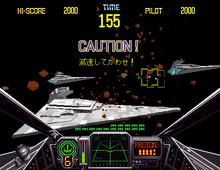 Star Wars Arcade.png