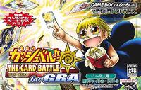 Konjiki no Gashbell!! The Card Battle for GBA portada GC