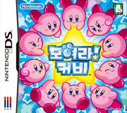 Kirby Mass Attack portada COR