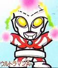 SD Battle Oozumou - Ultraman Ace