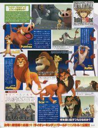 El Rey Leon Kingdom Hearts.jpg
