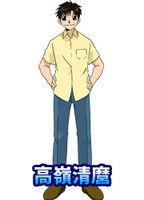Kiyo Takamine - Konjiki no Gashbell!! The Card Battle for GBA