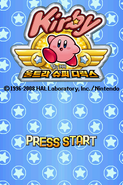 KirbySuperStarUltratítuloCOR