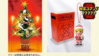 Konjiki no Gashbell!! - Go! Go! Mamono Fight!! PS2 regalo