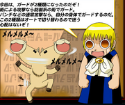 Mamodo battles art3