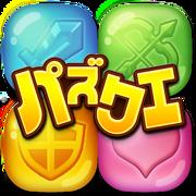 PuzzQue app.png