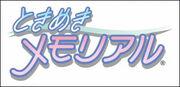 Tokimeki Memorial logo.jpg
