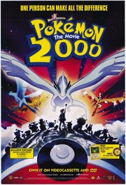 Pokémon The Movie 2000.jpg
