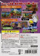 Konjiki no Gashbell!! - Yuujou no Tag Battle 2 contraportada GCN