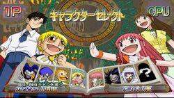 Konjiki no Gashbell Yuujou Tag Battle 12