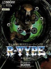 R-Type - Portada.jpg