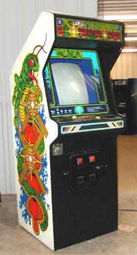 Archivo:Centipede (arcade).jpg