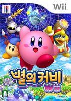 Hoshi no Kirby Wii portada COR