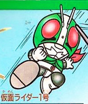 SD Battle Oozumou - Kamen Rider 1