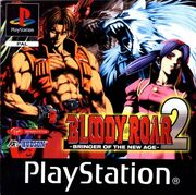 Bloody Roar 2 - Bringer Of The New Age - Portada.jpg
