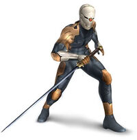 Cyborg Ninja Trophy Super Smash Bros.jpg