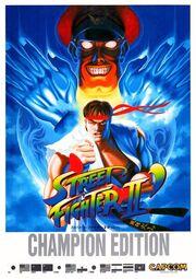Street Fighter II' - Champion Edition.jpg