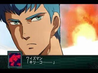 Super Robot Taisen Z2 Saisei Hen - Votoms Final Fight Part 2