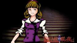 Higanbana No Saku Yoru Ni OST - A Song Choice Unbecoming of a Music Teacher