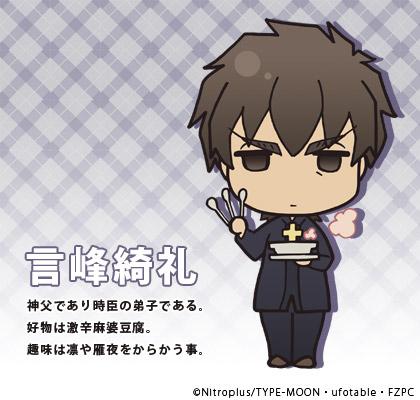 File:Kirei info.jpg