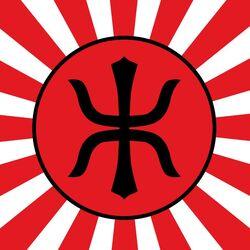The Empire of the Rising Sun Symbol