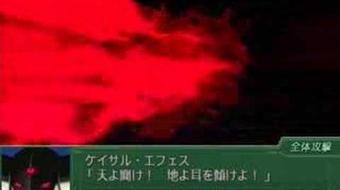 Thumbnail for version as of 03:42, November 6, 2012