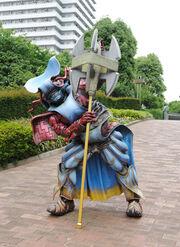 Urawadachi