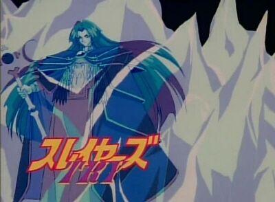 Lei Magnus