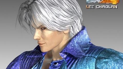 Tekken 4 - Lee Chaolan ending - HQ