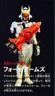 Kamen Rider Zangetsu Fourze Arms (Base States)