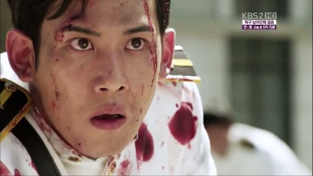 File:Bloodshunji.jpg