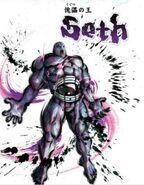 Sethher