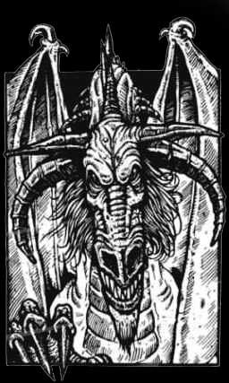 File:Dragon Blanc.jpg