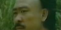 Lu Ting Chu
