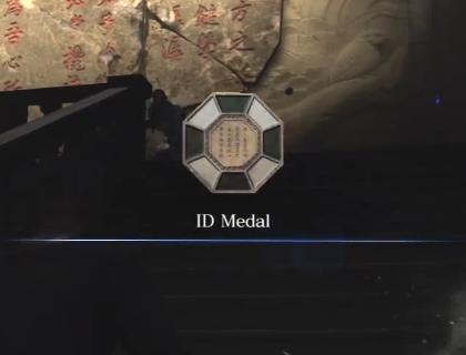 File:Neo-Umbrella ID Medal.jpg