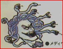 Evil Medusa Head