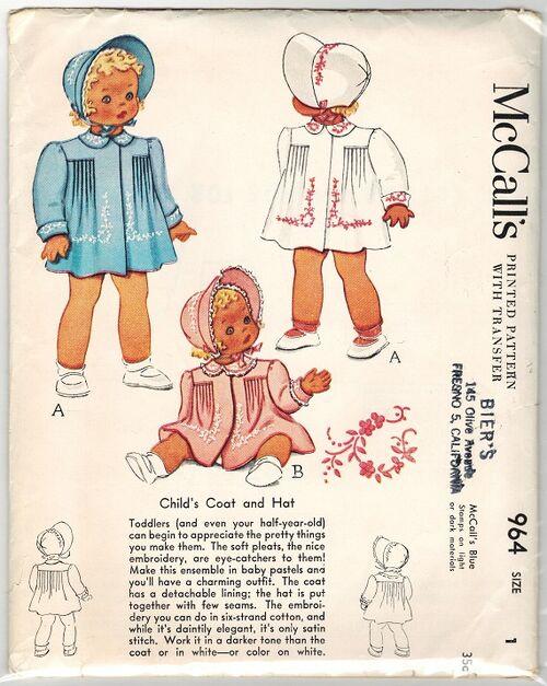 McCall's 964 570