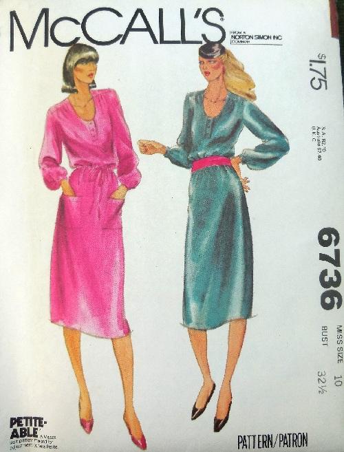 Mcc 80s dress 6736b small