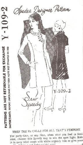 SpadeaY109-2