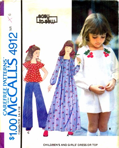 McCalls 1976 4912