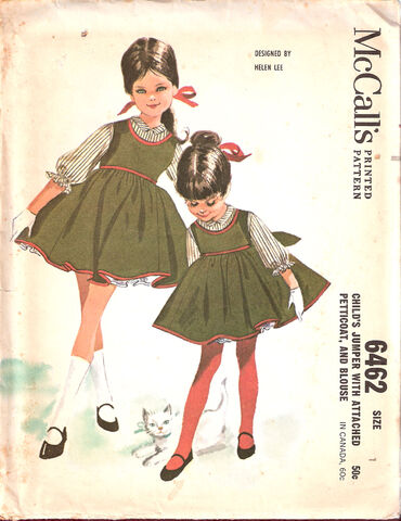 File:Childs-jumper-with-attached.jpg
