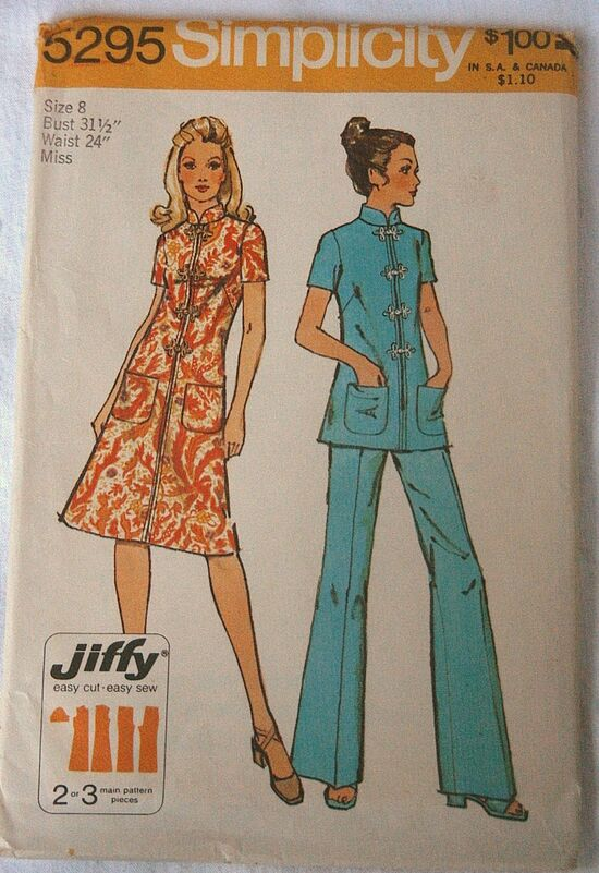 Simplicity5295 front