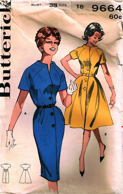 Butterick 9664 image