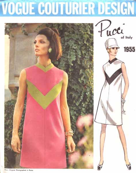 Vogue1955