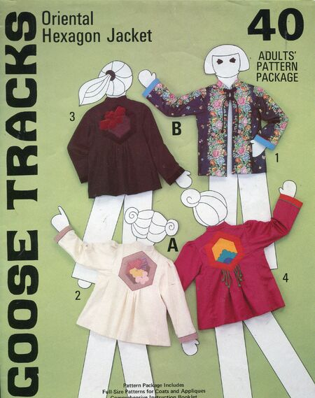 Goosetrackshexagonjacket